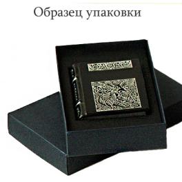Подарочная миниатюрная книга «Книга Притчей Соломоновых»