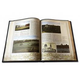 Подарочная книга в кожаном переплете «Города России»