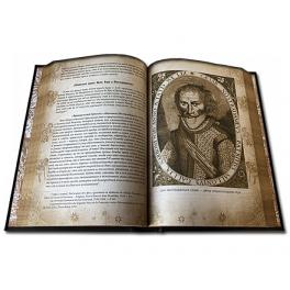 Кожаная книга Нострадамус «Книга пророчеств»