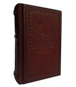 Подарочная книга «Мудрость лидера»
