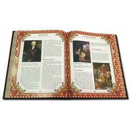 Кожаная книга «Дом Романовы»