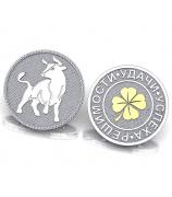 Серебряная монета «Решимости, удачи, успеха»