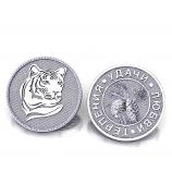 Серебряная монета «На удачу»