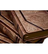 Подарочный набор книг «Мысли великих о самом главном»