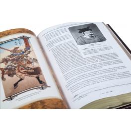 Подарочная книга в кожаном переплете «Сунь-Цзы. Искусство войны»