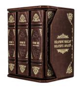 Подарочный набор книг «Великие мысли великих людей»