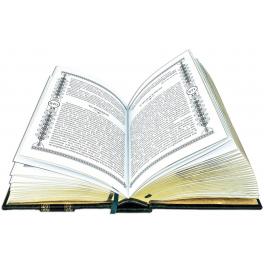 Кожаная книга Роберт Грин «48 законов власти» в подарочной деревянной коробке