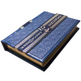 Кожаная книга Роберт Грин «24 закона обольщения» в подарочной упаковке