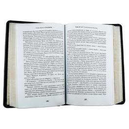 Кожаная книга Айзексон У. «Стив Джобс» в подарочной коробке
