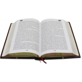 Кожаная книга «Великие Цезари» в подарочной коробке