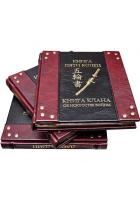 Подарочный набор книг «Искусство войны»