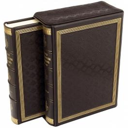 Подарочная книга «История министерства финансов»
