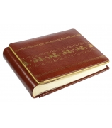 Кожаный фотоальбом «CAVALLUCCI»