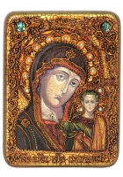 Икона «Казанская Божья Матерь» в деревянной шкатулке
