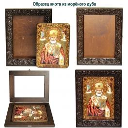 Живописная икона «Святой апостол Андрей Первозванный»