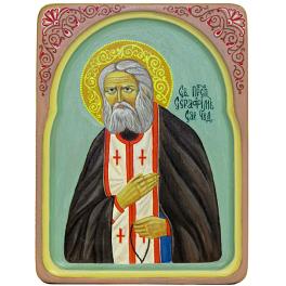 Рукописная икона размером 15х20 см «Преподобный Серафим Саровский чудотворец» в киоте