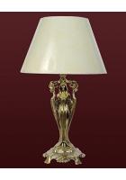 Настольная лампа «Модерн»