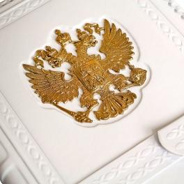 Кожаный ежедневник для мужчины «Россия Златоглавая»
