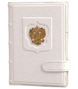 Кожаный ежедневник «Герб РФ»