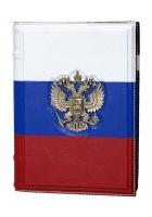 Кожаный ежедневник «Россия»