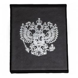 Посеребрённая икона «Святое семейство» в футляре, 8х9 см