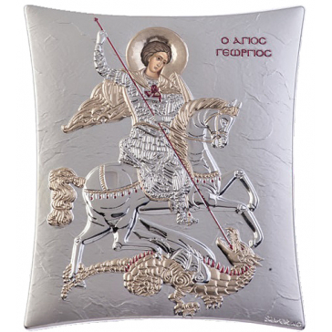 Посеребрённая икона «Георгий Победоносец» ручной работы, 16х20 см