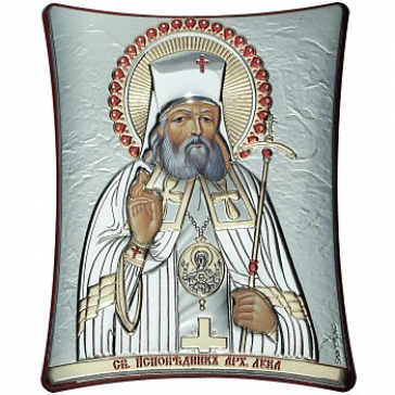 Посеребрённая икона с цветной эмалью «Святитель Лука Симферопольский»