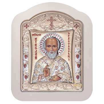 Красивая икона с посеребрением «Николай Чудотворец», производство Греция