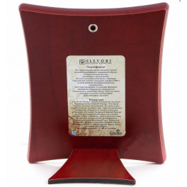 Посеребренная икона «Преподобный Сергий Радонежский чудотворец» размером 4х5 см
