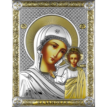 Посеребрённая икона «Казанская Божья Матерь»