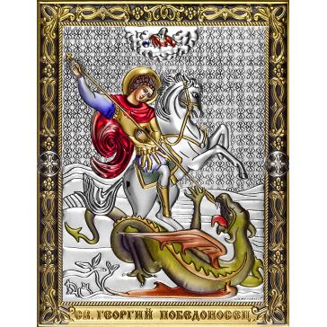 Посеребреная икона Георгий Победоносец