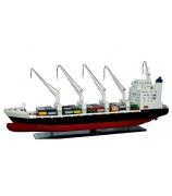 Модель грузового судна «General Cargo Ship»