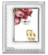 Свадебная фоторамка «Обручальные кольца»
