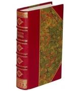 Подарочная книга «Законы правителя. Аристотель»