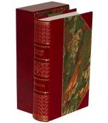 Подарочная книга «Книга мудрых мыслей о бизнесе»