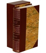 Подарочная книга «Книга мудрых мыслей о власти»