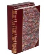 Подарочная книга «Стихотворения. Поэмы», М.Цветаева