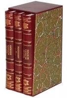 Подарочное издание «Мужчины о женщинах и женщины о мужчинах», 3 тома