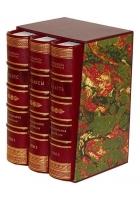 Подарочное издание «Политика мудрого», 3 тома