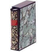 Подарочная книга «Жемчужины любовной русской лирики»