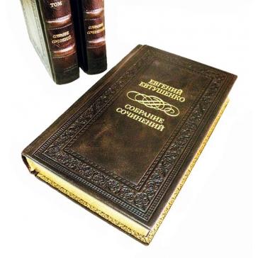 Евтушенко Е.А. Собрание сочинений в 3-х томах.