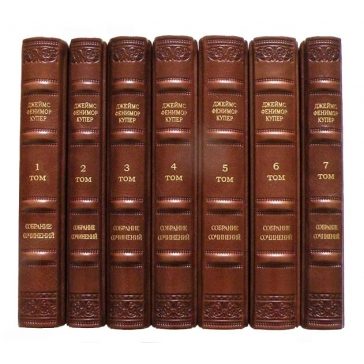 Джеймс Фенимор Купер. Собрание сочинений в 6-ти томах
