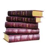 Сомерсет Моэм. Собрание сочинений в 5-ти томах