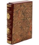 Подарочная книга «Формула власти»