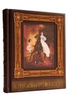 Кожаная книга «Шедевры Русской Живописи»