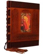 Кожаная книга «Камасутра»