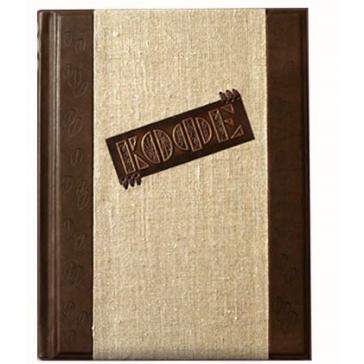 Книга в кожаном переплете «Кофе. Торжество многообразия»
