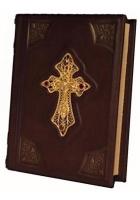 «Православный Молитвослов». Эксклюзив.