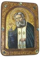 Живописная икона «Серафим Саровский Чудотворец»