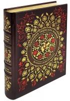 Подарочная книга «Империя тюркских воинов. История великой цивилизации»